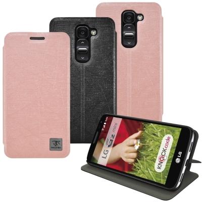 Metal-Slim LG G2 mini 髮絲紋超薄型 立架式側掀皮套
