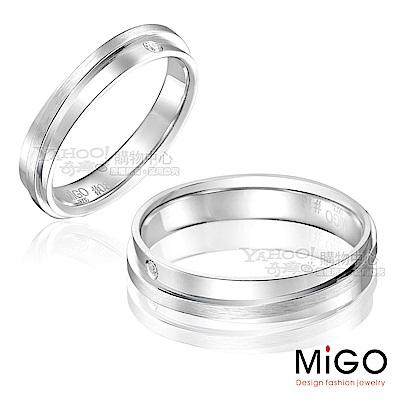 MiGO-擁抱對戒(925銀)