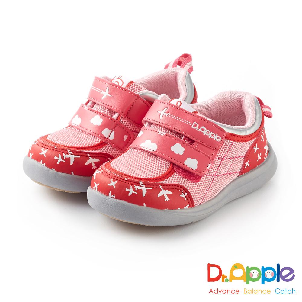 Dr. Apple 機能童鞋 飛機翱翔天際酷炫休閒童鞋款 粉