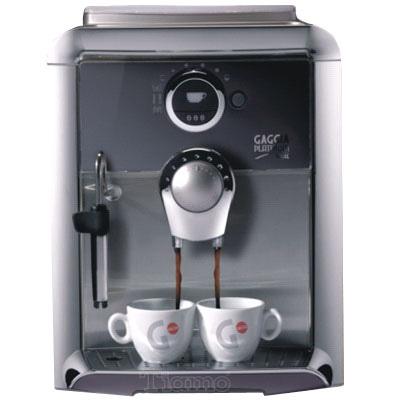 GAGGIA-Platinum-VOGUE-全自動咖啡機-HG7242