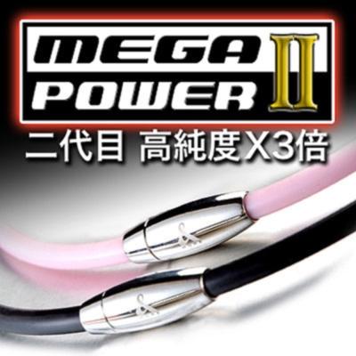 &MORE愛迪莫 MEGA POWER II 超濃鍺鈦項鍊(任選兩入)