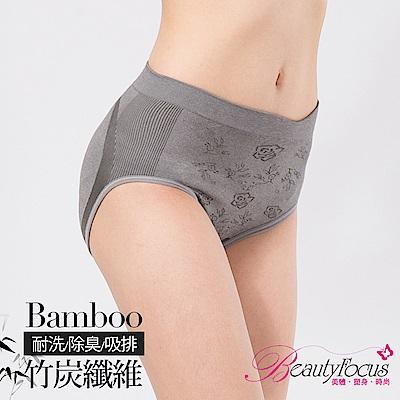 內褲 180D竹炭中腰三角褲(竹炭灰)BeautyFocus