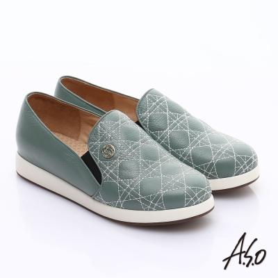 A.S.O 假期休閒 全真皮裝飾線條奈米休閒鞋 淺綠