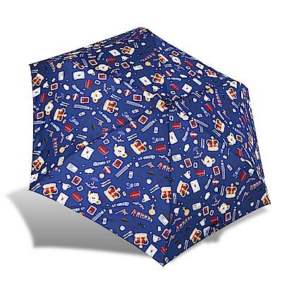 RAINSTORY倫敦風情(藍)抗UV輕細口紅傘