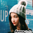 AnnaSofia 真兔毛球編織紋 保暖球球毛帽(淺灰系)