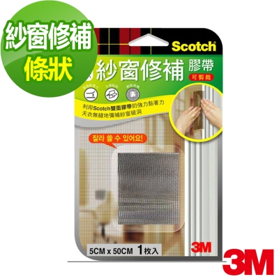 3M 紗窗修補膠帶條狀(5cmx50cm)