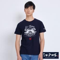 EDWIN EDOKATSU江戶勝富士山植絨短袖T恤-男-丈青