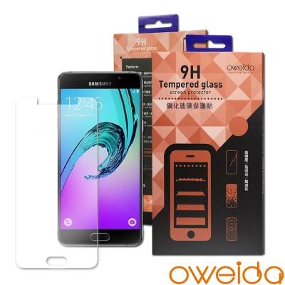 oweida-Samsung-Galaxy-A7-2017-鋼化玻璃保護貼
