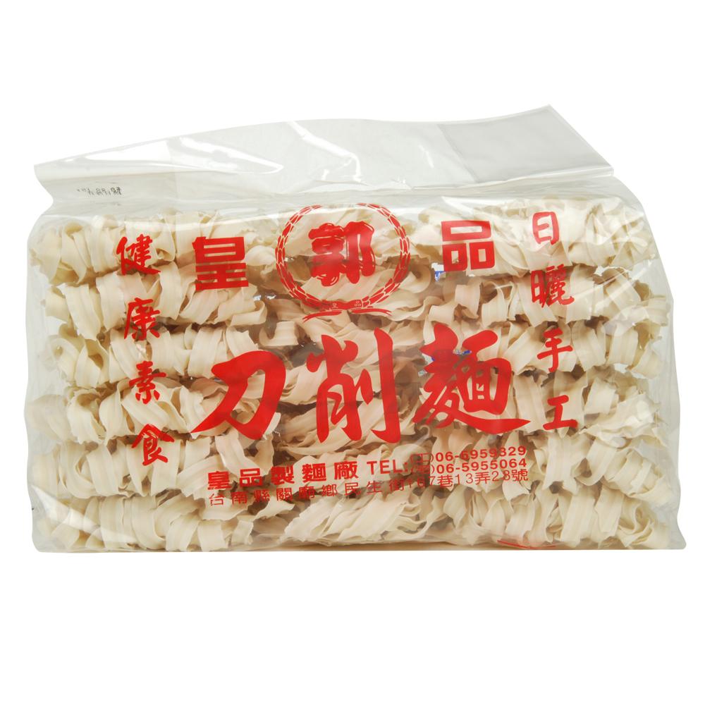 皇品 郭-刀削麵(900g)
