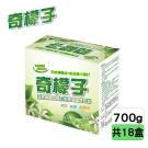 奇檬子多功能生態濃縮100%天然檸檬油小蘇打粉洗衣粉700gx18盒/箱
