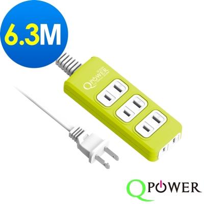 Qpower太順電業 太超值系列 TS-204A 2孔3+1座延長線(萊姆色)-6.3米