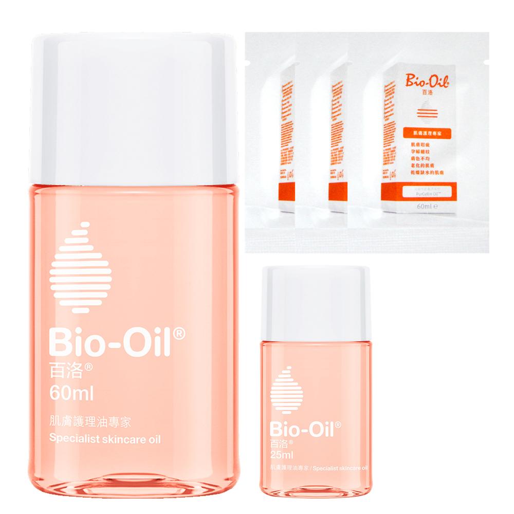Bio-Oil百洛 迷你體驗組