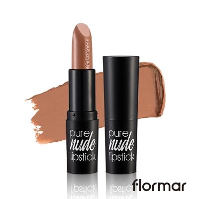 法國 Flormar - 絕對赤裸 裸色唇膏(#005柔霧摩卡)