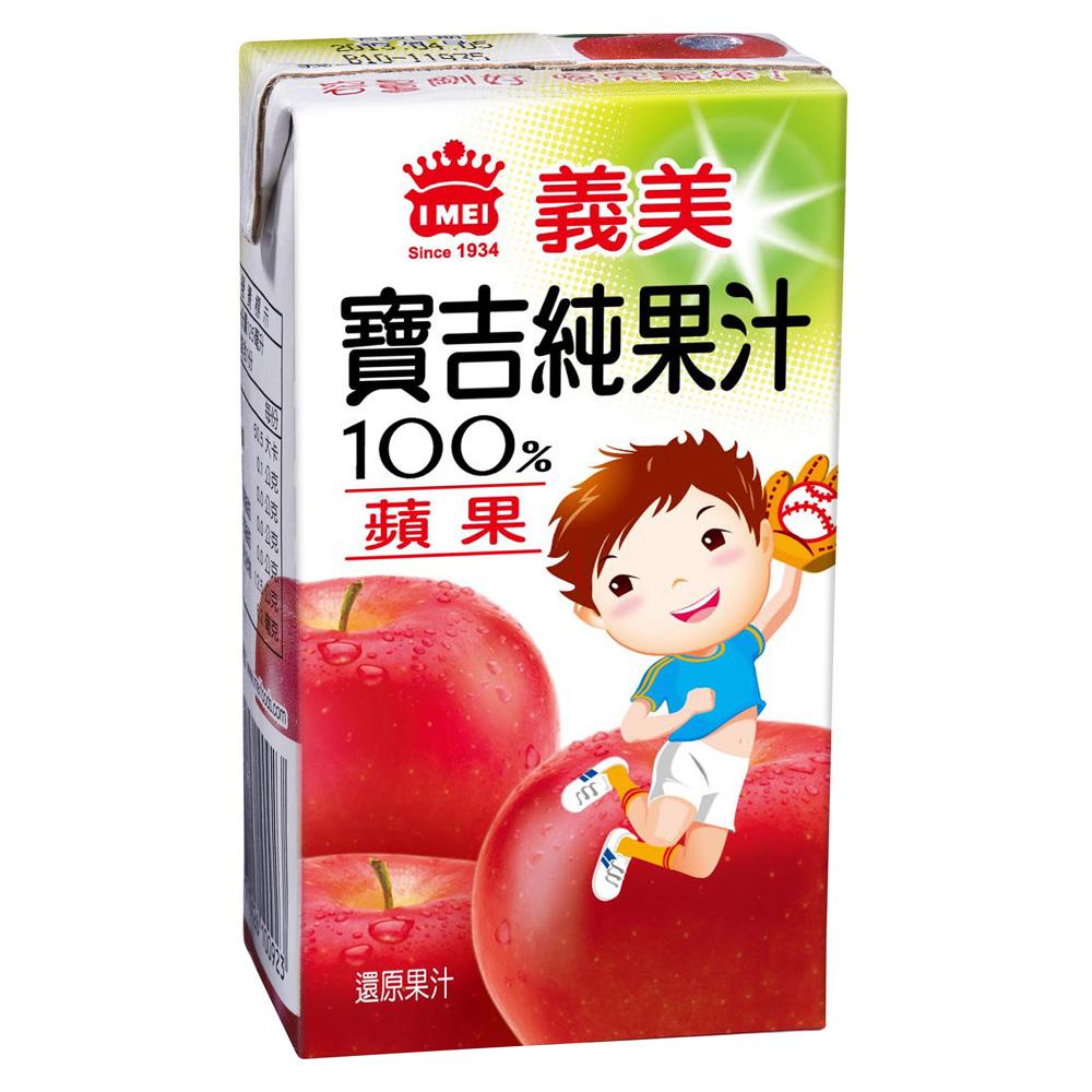 義美 小寶吉蘋果純汁(125mlx24入)