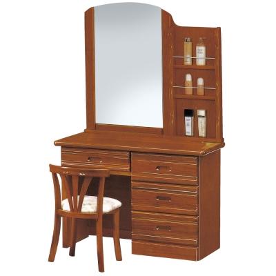 品家居 花宴3.5尺檜木色化妝鏡台含椅