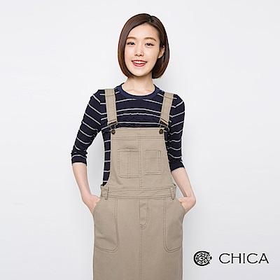 CHICA 美好經典荷葉綴飾條紋上衣(2色)