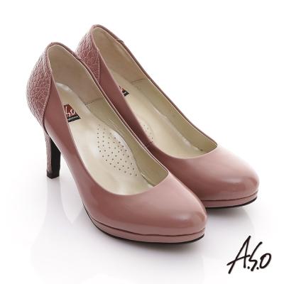 A.S.O 通勤系列 全真皮素面拼接鏡面蛇紋高跟鞋 粉紅