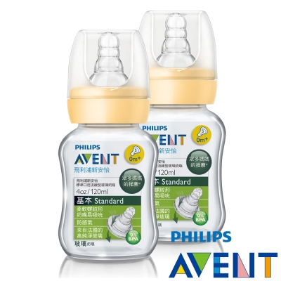 PHILIPS AVENT標準口徑弧形玻璃奶瓶-120ml雙入 (E65A101001)