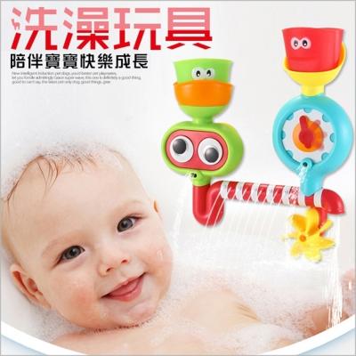 兒童轉轉樂洗澡玩具