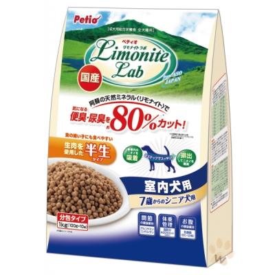 Petio LimoniteLab全犬種用-7歲以上熟齡犬專用配方1kg