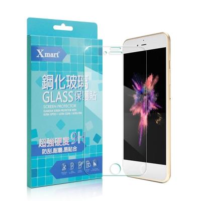 X mart Appel iPhone 7 / i7 4.7吋 強化耐磨防指紋玻璃貼