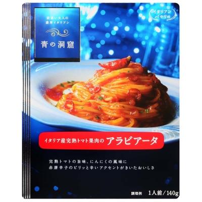 日清製粉 青之洞窟香辣番茄義大利麵醬(140g)