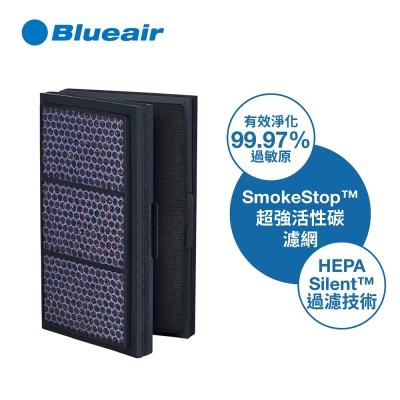 Blueair (Pro M/L/XL )-SmokestopTM Filter1片