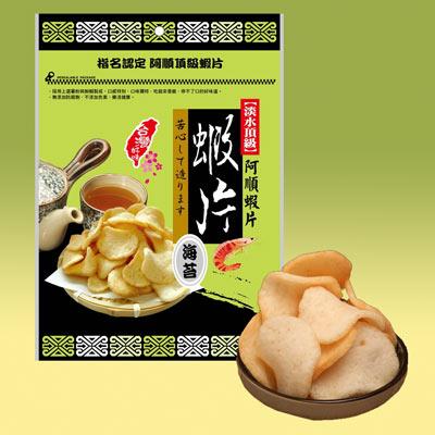 阿順頂級蝦片-海苔口味x12包