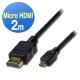 曜兆DIGITUS HDMI A轉D互轉線-2公尺(公-公)*HDMI轉microHDMI product thumbnail 1