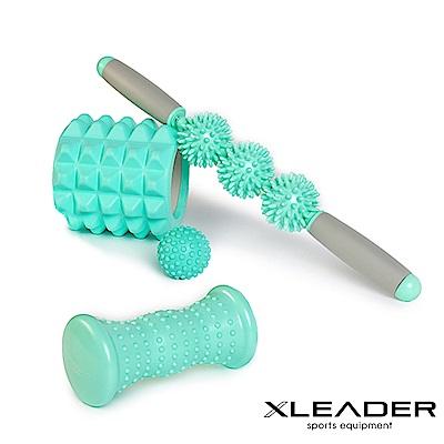 Leader X 健身美體紓壓 筋絡按摩神器滾輪筋膜球4件組  薄荷綠 - 急