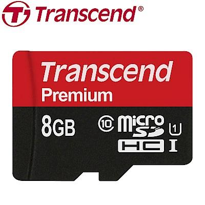 創見-8GB-microSDHC-UHS-I-記憶