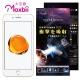 Moxbii Apple iPhone 7