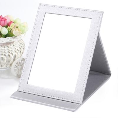 幸福揚邑 7吋絲光銀皮革折疊化妝鏡桌鏡立鏡