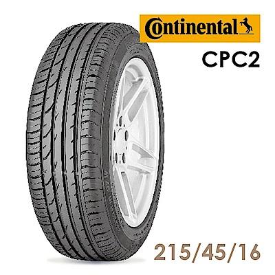 【德國馬牌】CPC2- 215/45/16吋輪胎 (適用於AUDI A1車型)