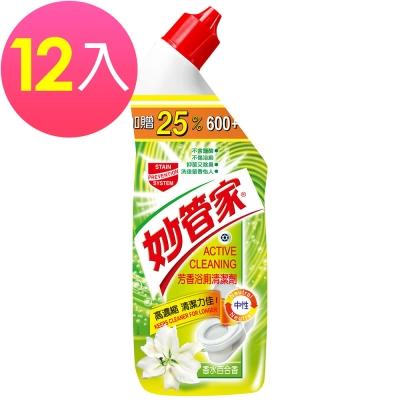 妙管家芳香浴室清潔劑香水百合750g(12入/箱)