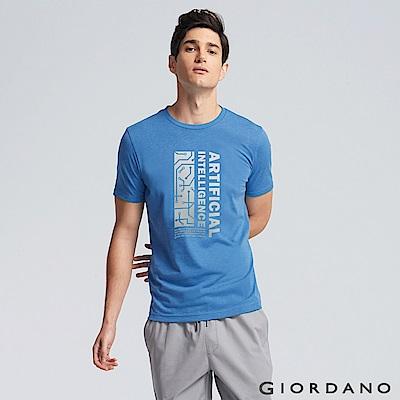 GIORDANO 男裝口號印花圓領短袖T恤-54 雪花中洗水藍