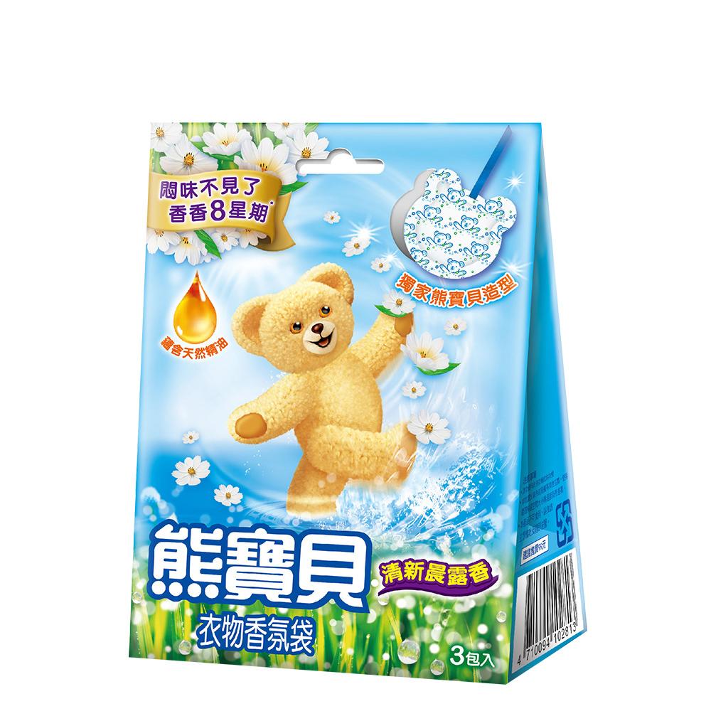 熊寶貝 衣物香氛袋清新晨露香21g