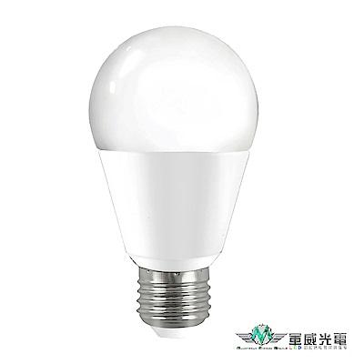 軍威光電  LED 11W E27 電光泡黃光