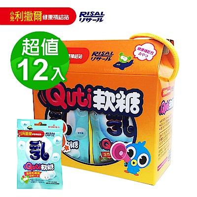 【小兒利撒爾】Quti軟糖禮盒12包組(活性乳酸菌)