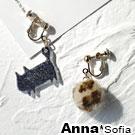 【2件399】AnnaSofia 閃貓豹紋毛球 不對稱夾式耳環耳夾(藍貓系)