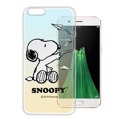 史努比 SNOOPY 正版授權 OPPO R11 漸層彩繪軟式手機殼(紙飛機)