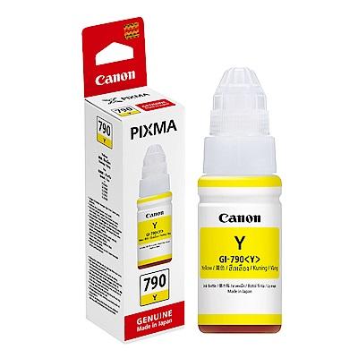 Canon GI-790Y G3000/G4000 原廠黃色墨水匣(G系列)