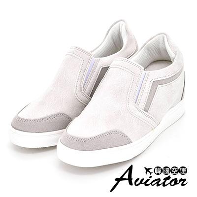 Aviator*韓國空運-正韓製古著刷色皮革拼接麂皮增高休閒鞋-白
