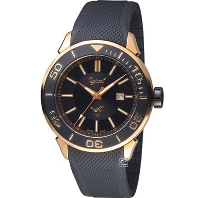Ogival 愛其華 帥氣型男氚氣燈管錶(8005TGRB)黑x玫瑰金色/44mm