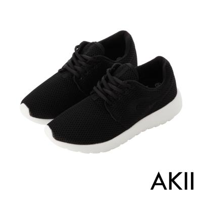 AKII韓國空運-透氣網布空氣增高鞋 ↑7cm 經典黑