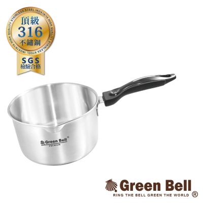 GREEN BELL綠貝 頂級316不鏽鋼雪平鍋18cm