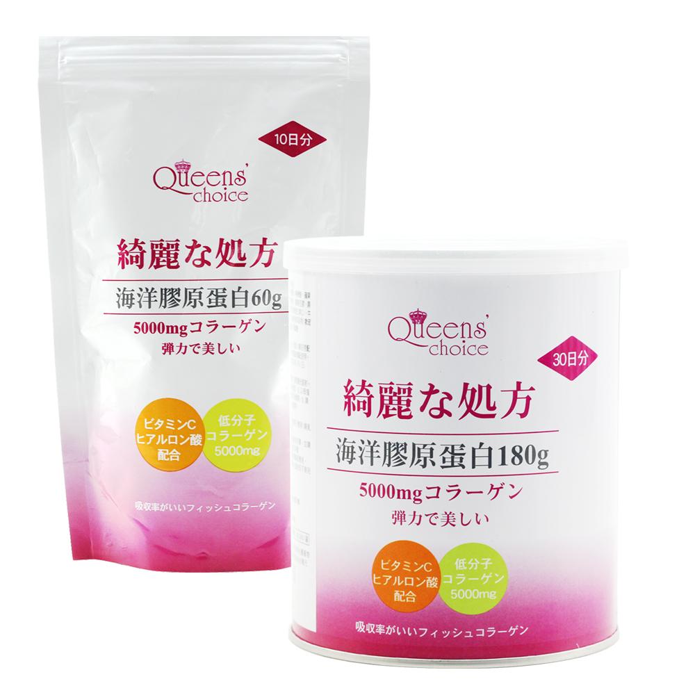 《Queens' choice》天后首選海洋膠原蛋白粉-1罐入180g+補充包-1包60g