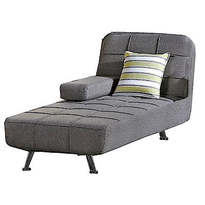 品家居 路易士灰棉麻布貴妃椅沙發床-82x151x83cm-免組