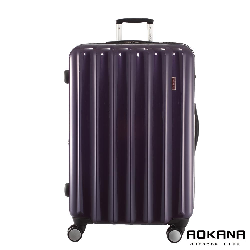 AOKANA奧卡納 20吋 飛機煞車輪 硬殼鏡面行李箱(典雅紫)99-036C