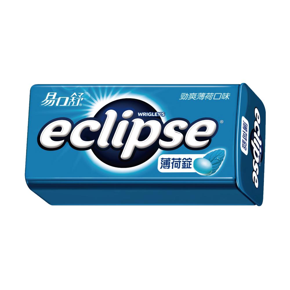 Eclipse易口舒 勁爽薄荷(46粒)